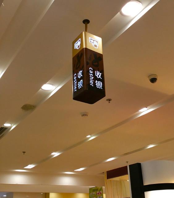 成都三環辦公室格柵燈購買,工程燈具安裝案例